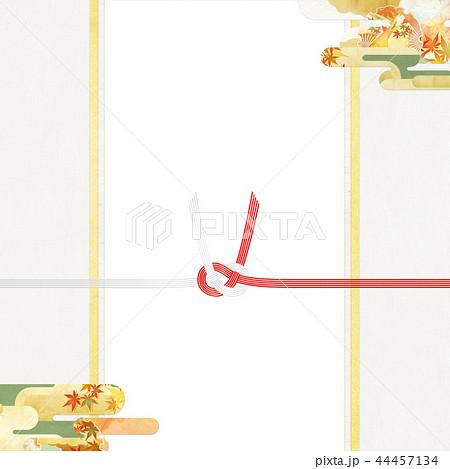 和-和柄-和風-背景-金箔-雲-霞-のし紙-水引-ご祝儀袋 44457134