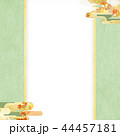 雲 和柄 背景のイラスト 44457181