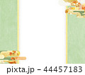 雲 和柄 背景のイラスト 44457183