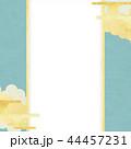 金箔 雲 和柄のイラスト 44457231