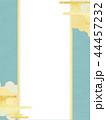 金箔 雲 和柄のイラスト 44457232