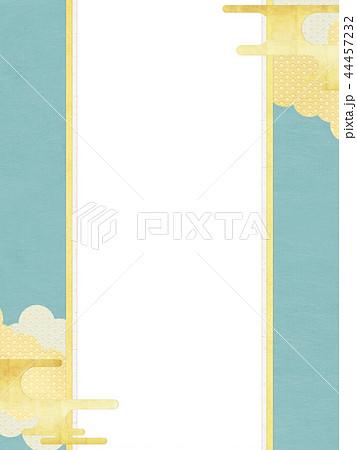 和-和柄-和風-背景-金箔-雲-霞-のし紙-ご祝儀袋 44457232