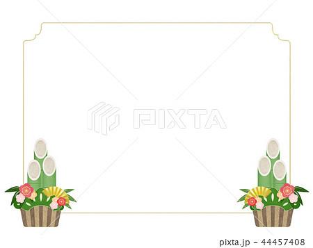 和-和風-和柄-和紙-背景-門松-正月-フレーム-テンプレート 44457408