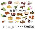 セット お菓子 デザートのイラスト 44459630