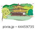 京都府京都市/鹿苑寺(金閣寺) 44459735