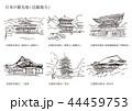 日本の観光地(近畿地方) 44459753