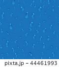 44461993