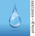 水 晴れ 透明のイラスト 44461999