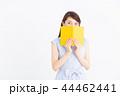 女性 本 読書の写真 44462441