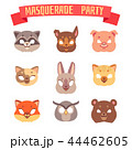 動物 パーティー お面のイラスト 44462605