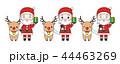 サンタクロース クリスマス トナカイのイラスト 44463269