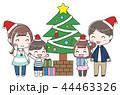 クリスマス クリスマスツリー 家族のイラスト 44463326