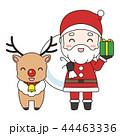 サンタクロースとトナカイ 44463336