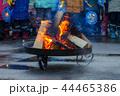 sankt martin day, bonfire and children with lantern defocused 44465386
