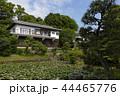 松永記念館 44465776