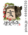 亥 亥年 将棋のイラスト 44466250