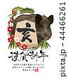 亥 亥年 将棋のイラスト 44466261