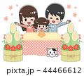 正月 コタツ 家族 44466612