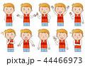 少年Dセット 海外 44466973