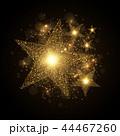 明かり ほこり 粉末のイラスト 44467260