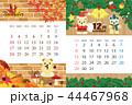 カレンダー イベント 11月のイラスト 44467968