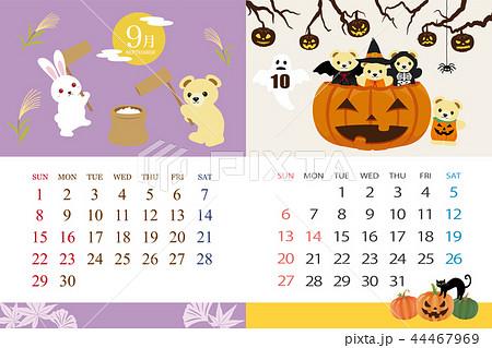 19年9月 10月 くまのイベントのカレンダーのイラスト素材