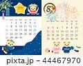 カレンダー イベント 7月のイラスト 44467970