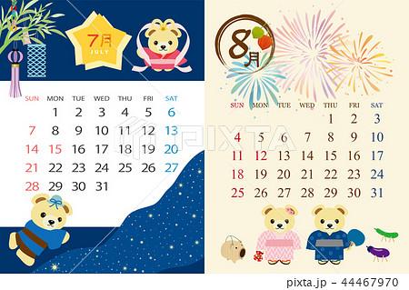 2019年7月・8月 くまのイベントのカレンダー 44467970