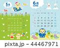カレンダー イベント 5月のイラスト 44467971