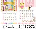 カレンダー イベント 3月のイラスト 44467972
