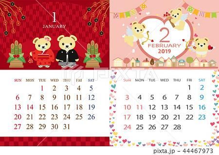 19年1月 2月 くまのイベントのカレンダーのイラスト素材