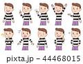 少年Fセット 44468015