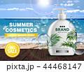 ベクトル 夏 化粧のイラスト 44468147