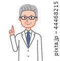 男性 白衣 医者のイラスト 44468215
