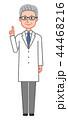 指差しをする白衣姿の男性 44468216