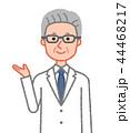 男性 白衣 医者のイラスト 44468217