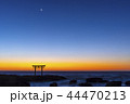 茨城県大洗町 神磯の鳥居 44470213