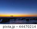 茨城県大洗町 神磯の鳥居 44470214