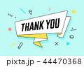 サンキュー ありがとう よろしくのイラスト 44470368