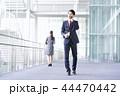 ビジネスマン スマートフォン ビジネスの写真 44470442