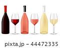 ぶどう酒 ワイン 葡萄酒のイラスト 44472335