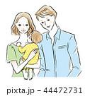 赤ちゃんを抱く母と父のイラスト 44472731