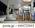夜のセルフガソリンスタンド 44472943