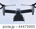 MV-22Bオスプレイ 44473005