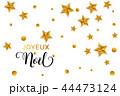 フレンチ フランス語 金色のイラスト 44473124