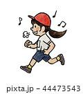 かけっこ 女の子 小学生のイラスト 44473543