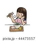 こども 食べない うどんのイラスト 44473557