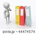 3D figure with ring binders 44474574