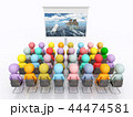 Film screening with 3D figures 44474581