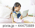 女の子 学習 44475889